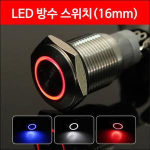 LED ��� ����ġ(16mm)