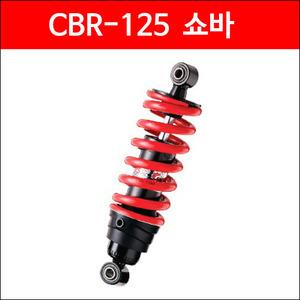 YSS CBR125 ���̺긮�� ��� 260mm