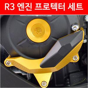 R3 ���� �������� ��Ʈ