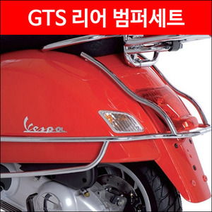 ������ GTS300 ������� ��Ʈ