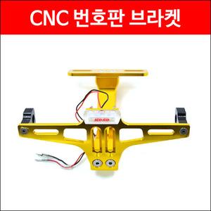 CNC ��ȣ�� �����