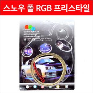 RGB ��Ʈ�κ� LED��