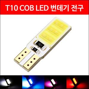 T-10 COB LED��� ��