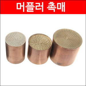 ���÷� �˸�<br>(31.8mm~60.5mm)