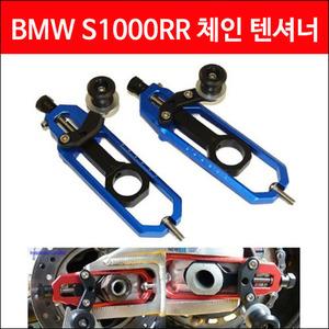 BMW S1000RR 체인 텐셔너